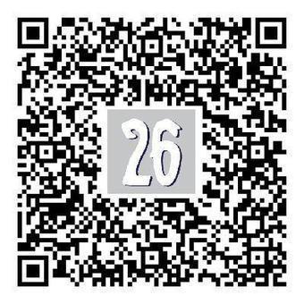 26 Art Street - Artistic Services, Art Gallery - Newark, DE | Facebook | Mobile - Mobile Marketing | Scoop.it