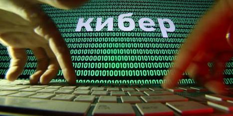 Cyberassurance : un rapport parlementaire veut interdire le paiement des cyber-rançons ...