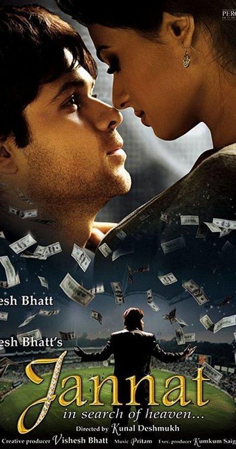 Behen Hogi Teri Malayalam Full Movie With English Subtitles Download Torrent