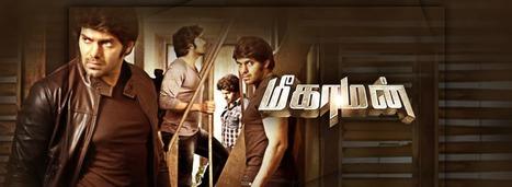 Thegidi Tamil Movie Download Kickass Torrent