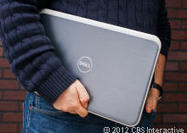 Why going private is a good thing for Dell | Entrepreneurship, Innovation | Scoop.it