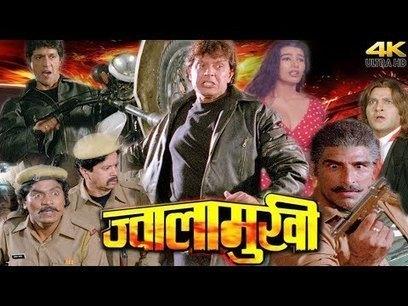 Jism - 2 Tamil Dubbed Full Movie Free Download