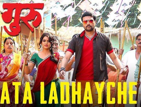 download Kutumb The Family marathi movie kickass torrent