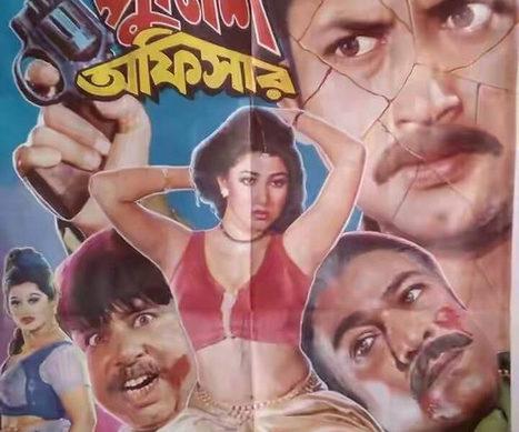 download film negeri 5 menara full movie indowebster game