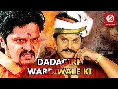 Damaad Ke Intezaar Mein movie part 1 eng sub download