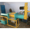 Cone dhoop making machine from Bangalore