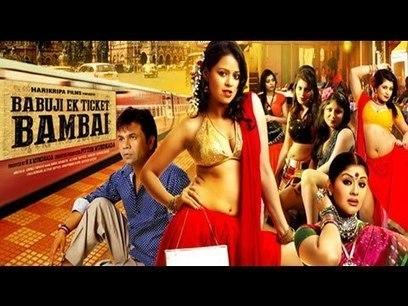 Aur Phir Ek Din Full Movie In Hindi Hd 1080p Download Utorrent Free