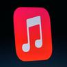 Music Matcher Technology