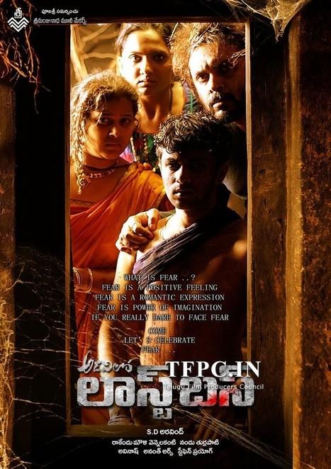 Bas Ek Pal 1 full movie in telugu free download
