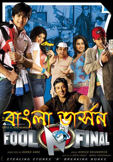 Fool n Final 4 full movie in hindi hd download free