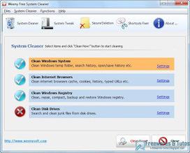 Thème 43 : 10 suites logicielles gratuites pour entretenir et optimiser votre ordinateur   MultiMEDIAS   Scoop.it