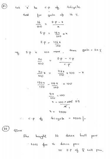 Rd Sharma Maths Book Class Viii