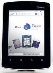 Kyobo le premier reader couleur au monde (vidéo) | IDBOOX | François MAGNAN  Formateur Consultant | Scoop.it