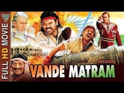 quotation malayalam full movie downloadinstmank