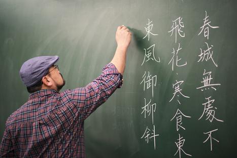 Why Mandarin Won't Be a Lingua Franca   LearningTeachingTeachingLearning   Scoop.it