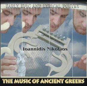 MUSIC OF ANCIENT GREEKS - Recreación musical de Ioannidis Nikolaos | Net-plus-ultra | Scoop.it