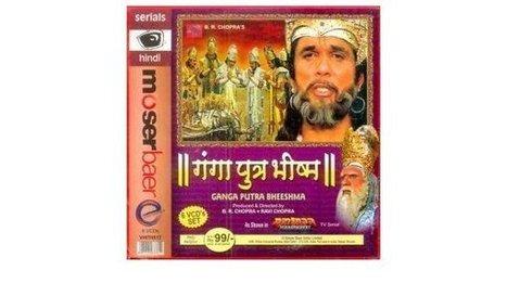1 telugu movie Ganga song free download