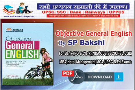 World Geography Notes In Hindi pdf download | S