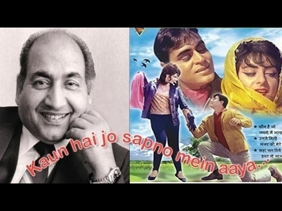 Kaun Hai Jo Sapno Mein Aaya movie download dvdrip movies