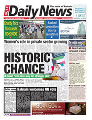 This vicious cycle of violence must be broken - Gulf Daily News | Bahrain news | Scoop.it