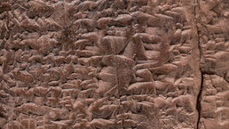 Was the ark round? A Babylonian description discovered | Pre-Modern Africa, the Middle East - and Beyond | Scoop.it