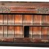 Mexican Furniture, Rustic Furniture