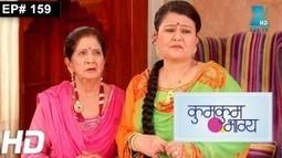 Kumkum Bhagya' in Watch Online Videos | Scoop it