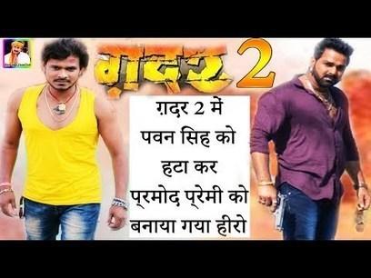 Hafta Vasuli Full Movie 720p Hd Download