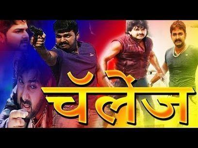 Bewafa Sanam 2 full movie download 1080p
