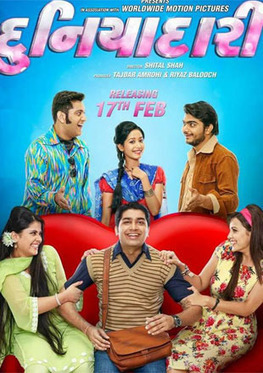 Punchnama pyaar kickass download movie ka torrent 2 Pyaar Ka