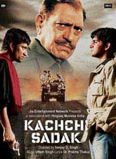 Chauranga 2 full movie download 3gp