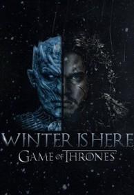 Game Of Thrones 7 Sezon 1 Bölüm Meh