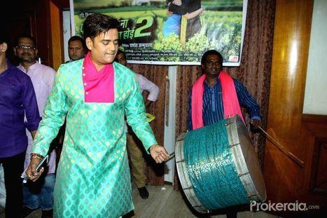 Aakhri Dacait Hai Full Movie Free Download