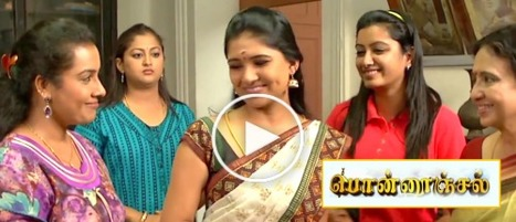 tamil tv shows' in TV Shows | Scoop it