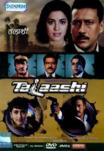 Bhanwari ka jaal kannada movie download kickass bhanwari ka jaal kannada movie download kickass malvernweather Choice Image