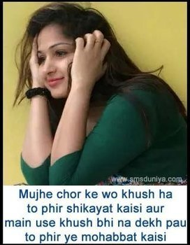 Hindi love shayari hindi love shayari thecheapjerseys Images