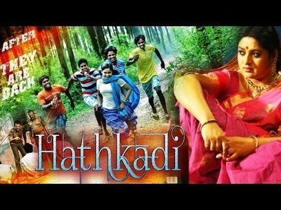 Madholal Keep Walking full movie in hindi free download hd 1080p