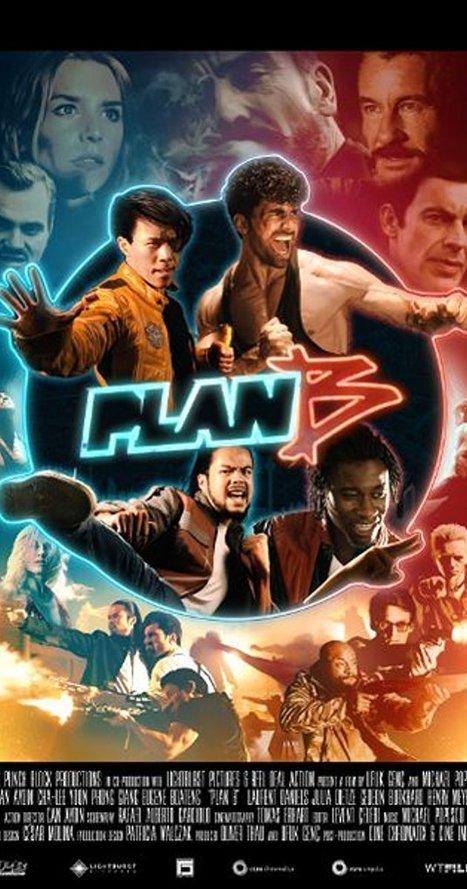 brain dead full movie in hindi download