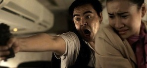 METRO MANILA (2013) Movie Trailer: A Family Changes for Prosperity | Movie Trailer | Scoop.it