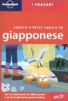Imparare il Giapponese: Livello Base | Palmares di bloggi Giapponesi Italiani | Scoop.it