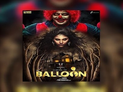 2 Mahatma Full Movie Download