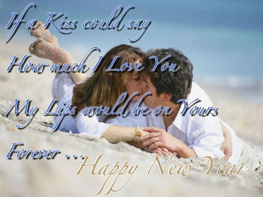 10 Romantic New Year Greeting Cards for Lovers ...