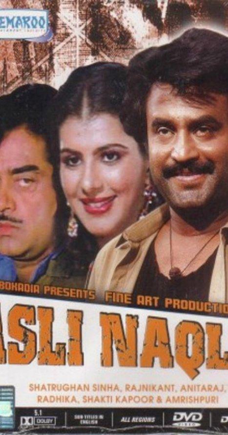 Lamhaa 1 full movie free download in hindi 3gp downloadgolkes