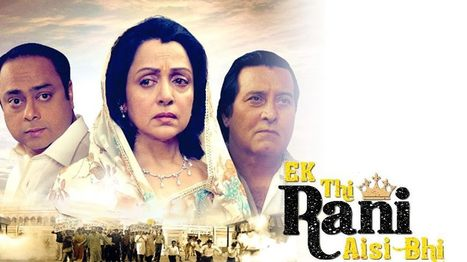 Rakht Dhaar full 1080p hd movie