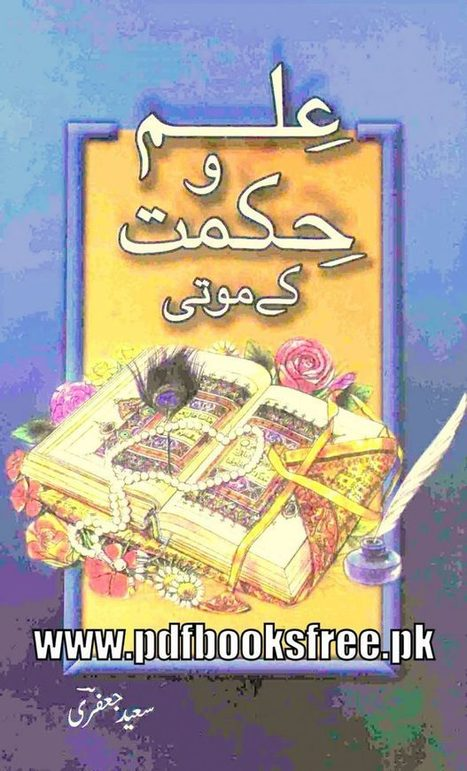 Oxford learners pocket grammar pdf download hikmat books in urdu free download 14 fandeluxe Images