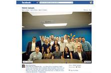 Parceria com Wal-Mart dá à Facebook músculo publicitário - WSJ.com - The Wall Street Journal Americas | It's business, meu bem! | Scoop.it