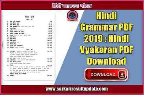 Arihant general knowledge 2020 pdf' in education | Scoop it