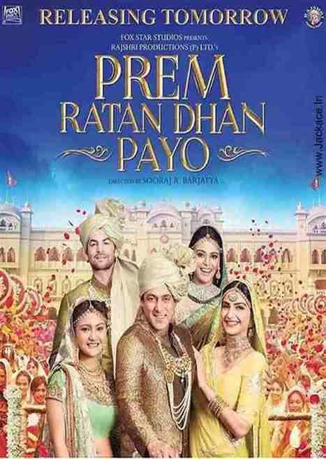 Sanam Hum Aapke Hain 5 mp4 tamil dubbed movie free online download