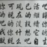 Historic Sights China