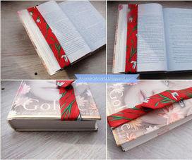 Diy Tutorial Silk Bookmark | Bazaar | Scoop.it